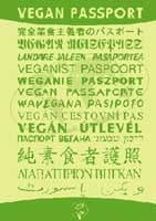 veganpassport-lg